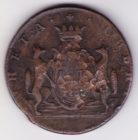 10 копеек 1767 года