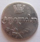 абаз (10 копеек) 1816 АТ, для Грузии, тираж 5155 штук, RR