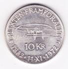 10 крон 1972 года