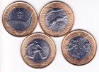 Набор монет 1 реал 2016 года