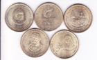 Набор монет 5 рупий Индия 5 шт