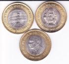 Набор монет Индия 3 шт