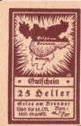 Нотгельд 25 геллеров 1920 года