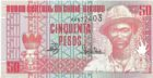 50 песо Гвинея Бисау