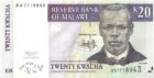 20 квача Малави