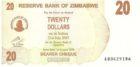20 долларов Зимбабве