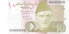 10 Rupees — Pakistan