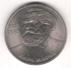 1 Рубль 1983 г. Карл Маркс 165 лет сo дня Рождения