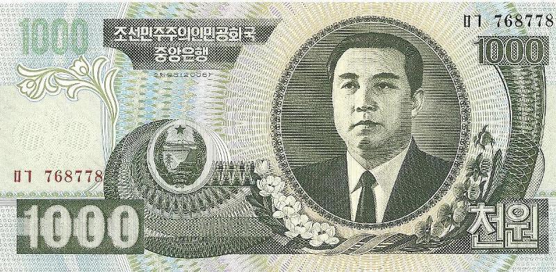 1000 вон — Северная Корея.