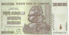 200000000 долларов Зимбабве
