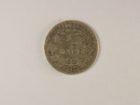 1/2 марки 1905 года.