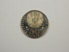 50 тенге 2013 года Кaзаxстан 20 лет национальной валюте