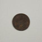 1/2 копейки серебром 1845 года.