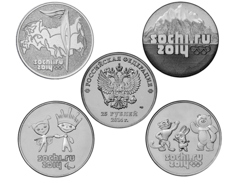 Набор монет  25 рублей Сочи 2014