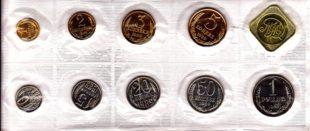 Набор монет СССР 1989 года ММД