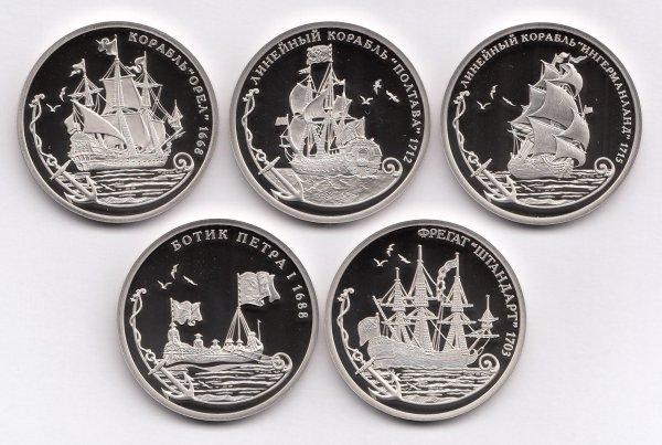 Набор жетонов «Легенды Российского флота» 2016 года Ag 925