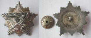 Медаль партизанская память 1941 год Югославия Сербия серебро клейма