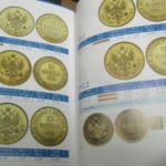 Каталог монет Княжества Финляндского с приложением цен