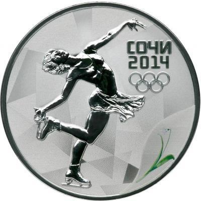 3 рубля Сочи 2014 фигурное катание