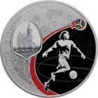 3 рубля 2018 г. Чемпионат мира по футболу 2018, Калининград