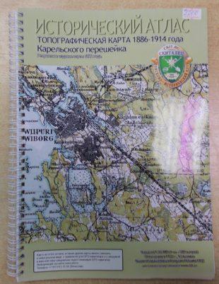Исторический атлас. Топографическая карта 1886-1914 года Карельского перешейка
