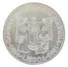 Португалия. 1000 эскудо 1998 «500-летие Церкви Милосердия в Лиссабоне»
