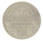 Венгрия. 1 крона 1895 г. А