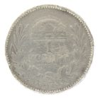 Венгрия. 1 крона 1893 г.