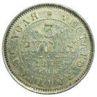 3 рубля 1875 года СПБ НI
