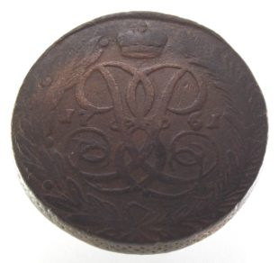5 копеек 1761 г.