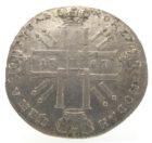 1 рубль 1727 г. Пётр II