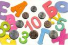 Годовой набор монет России 2008 г. СПМД