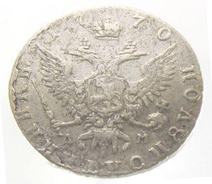 Полуполтинник 1770 г. ММД-ДМ
