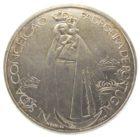 Португалия. 1000 эскудо 1996 г. «350-летие коронации Девы Марии»