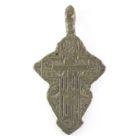 Крест-лепесток