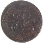 5 копеек 1787 г. КМ