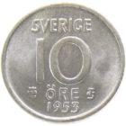 10 эре 1953 г.