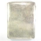 Портсигар (серебро)