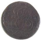 5 копеек 1794 г. КМ