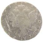 1 рубль 1765 г. СПБ-TI-CА