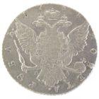 1 рубль 1768 г. СПБ-TI-СА