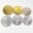 Шпицберген Арктикуголь набор монет 1998 г.