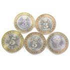 Таджикистан. Набор монет 2004-2008 гг.