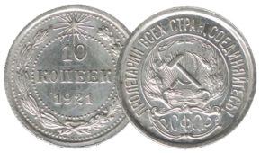 Монеты, выгодные для продажи