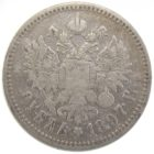 1 рубль 1897 г. (А.Г)