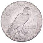 1 доллар 1922 г.