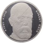 10 марок 1993 г. «150 лет со дня рождения Роберта Коха»