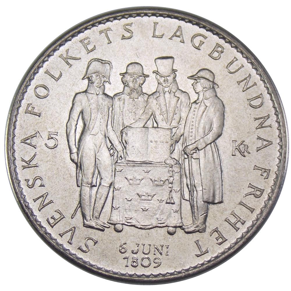 5 крон 1959 г. «150 лет Конституции»