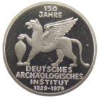 5 марок 1979 г. «150 лет Немецкому археологическому институту»