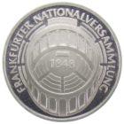 5 марок 1973 г. «125 лет со дня открытия Национального Собрания»